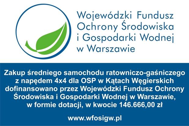 OSP_Katy_Wegierskie.jpg