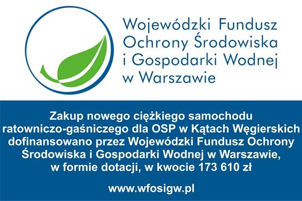 logo20dofinansowanie20osp20katy20wegierskie.jpg