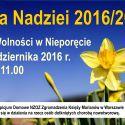 Pola Nadziei 2016/2017