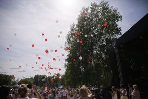 Galeria zdjęć: Święto Gminy Nieporęt