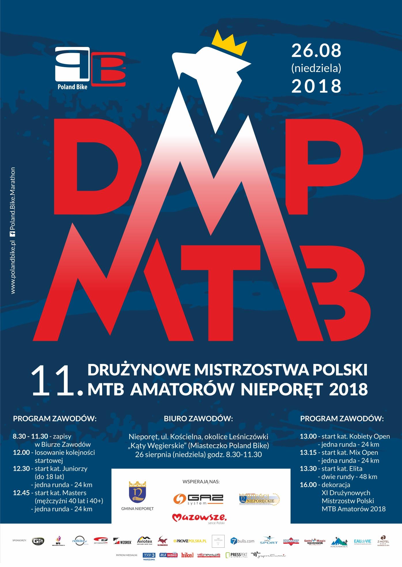 DMP_18_e_plakat