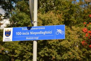 """Galeria zdjęć: Otwarcie Trasy rowerowej """"100-lecia Niepodległości"""""""