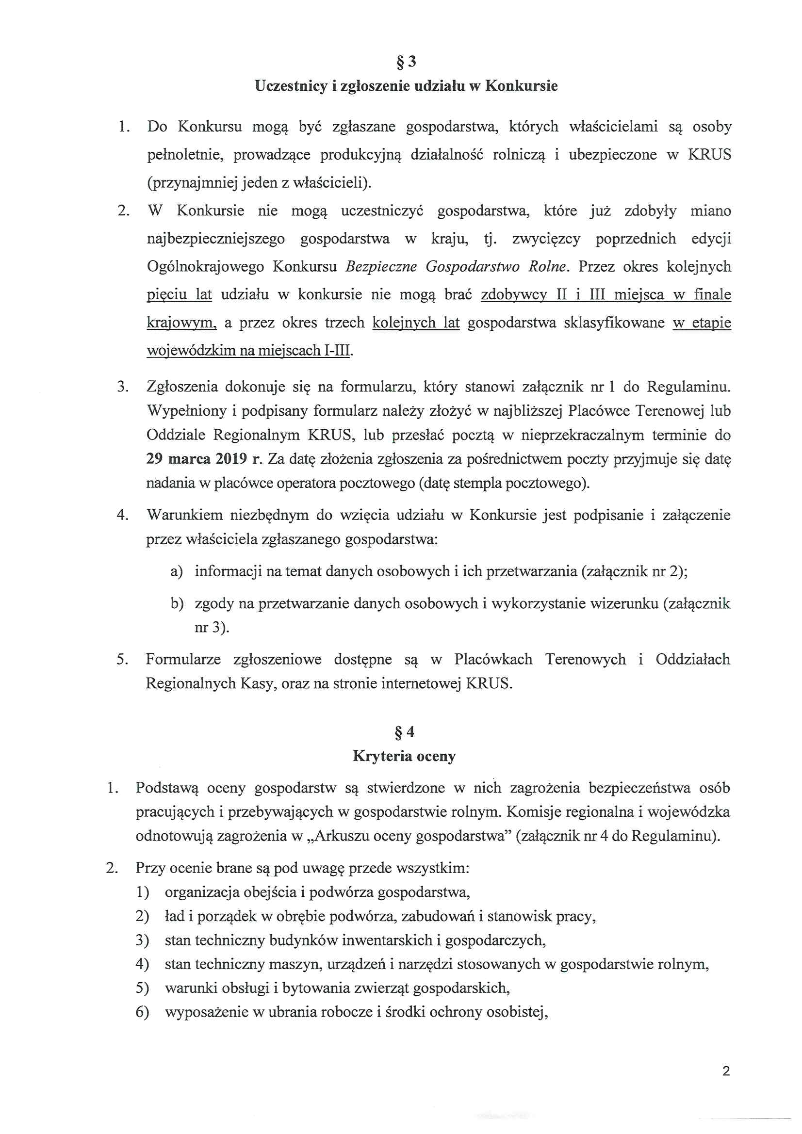 1. Regulamin XVII Konkursu BGR 2019-02