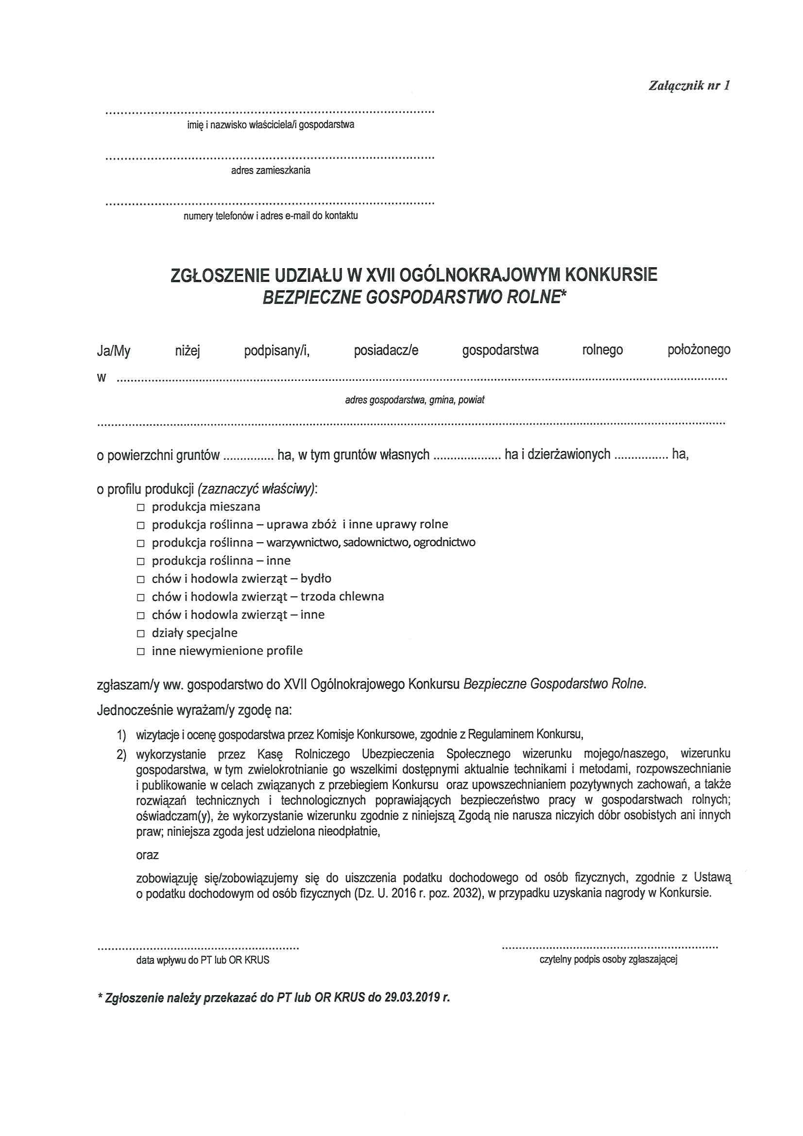 1. Regulamin XVII Konkursu BGR 2019-06