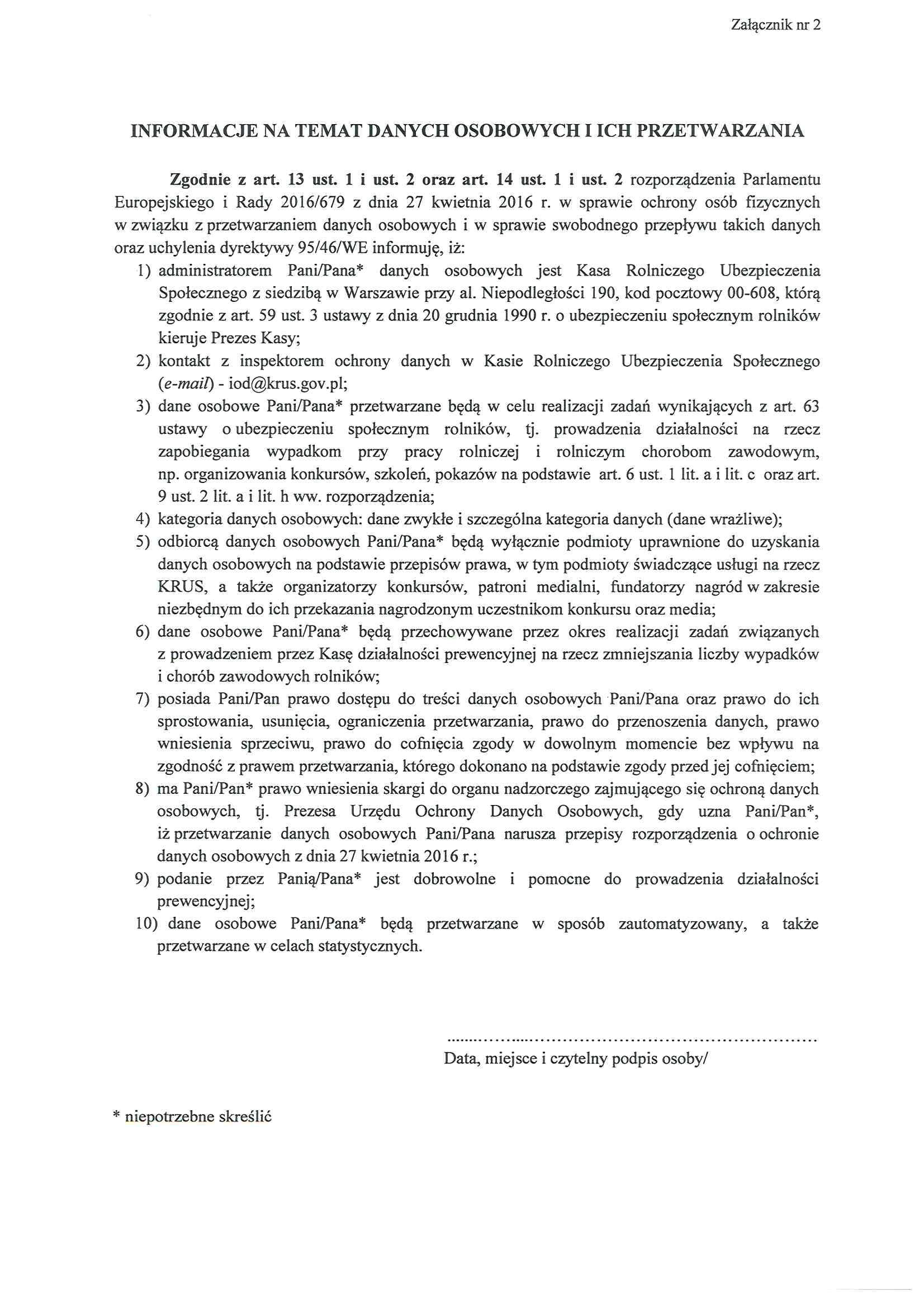 1. Regulamin XVII Konkursu BGR 2019-07