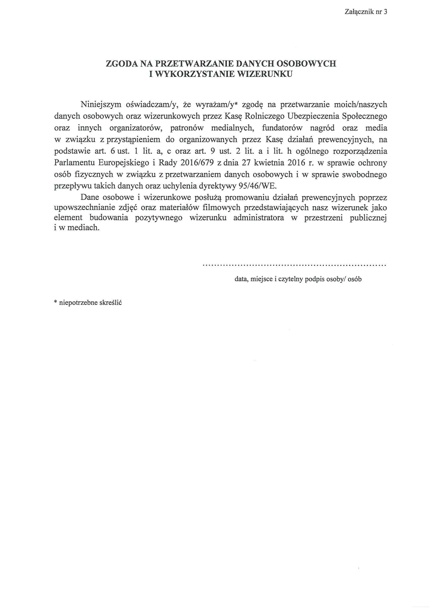 1. Regulamin XVII Konkursu BGR 2019-08