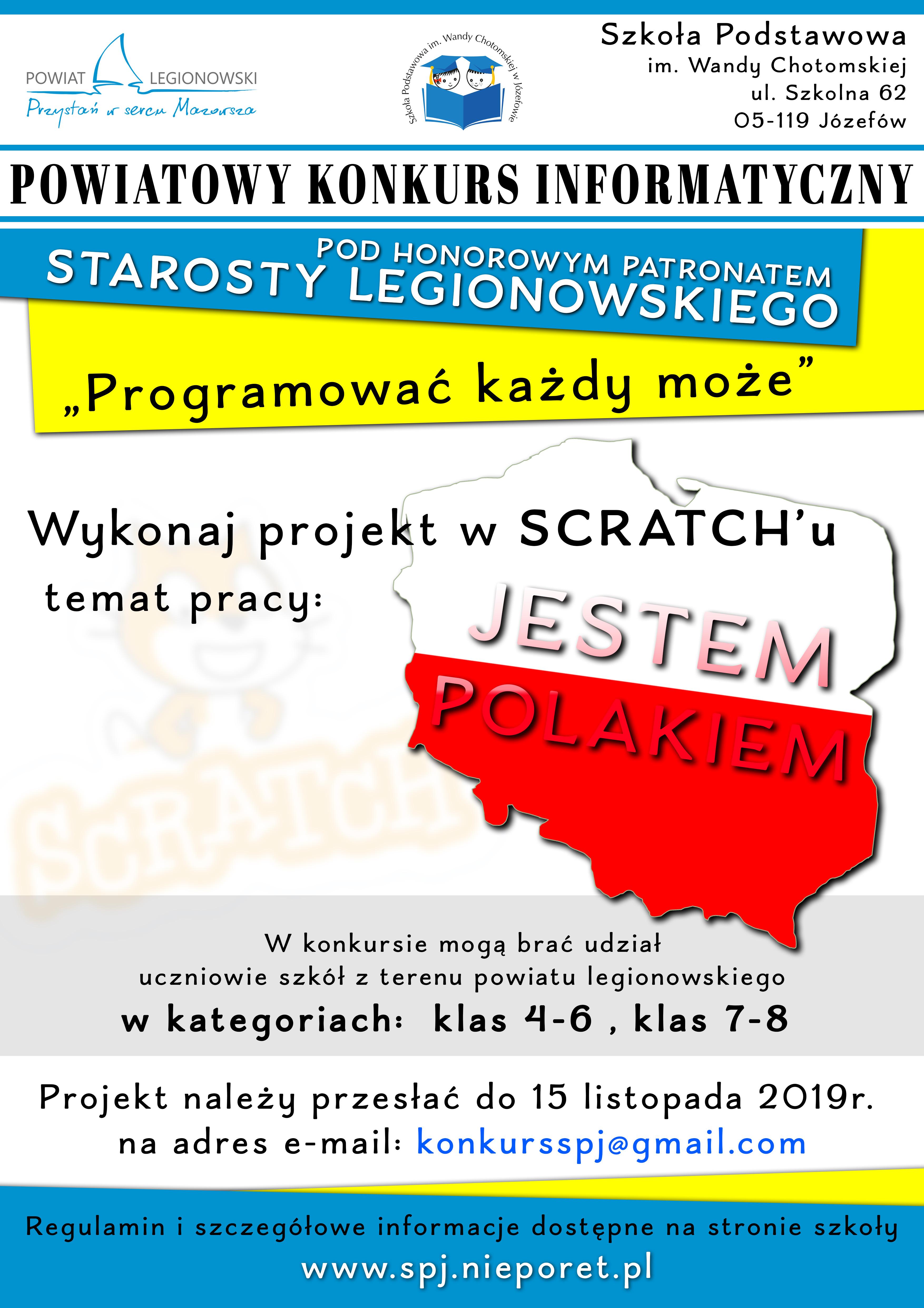Plakat-konkurs-A3-v2 (1)